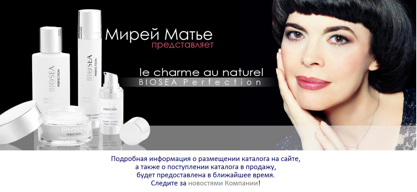 Mireille Mathieu - Rendezvous