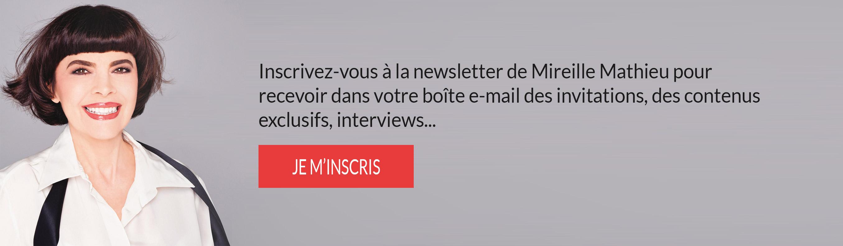 mmNewsletter