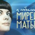 MM TV RUSSE 1 b