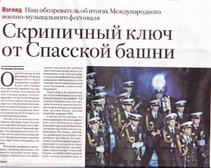 2016-spasskaya-presse-2