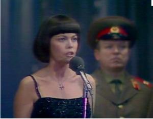 bochoi-1976