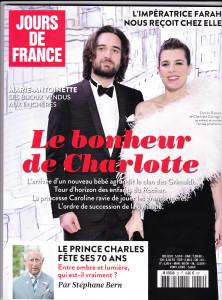 2018 JOURS DE FRANCE MM _0005