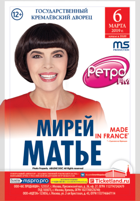 2019 Affiche MOSCOU 6 mars